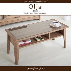 オーク調リビング収納シリーズ【olja】オリアローテーブル