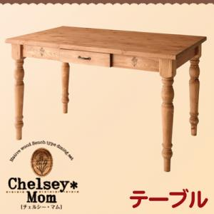 テーブルテーブル単品送料無料