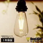 【1年保証】LEDエジソン電球シリーズE266W電球色2700Kクリアタイプ白熱電球60W相当あす楽対応BD-0626ST64