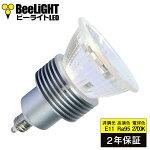 【2年保証】LED電球E11非調光タイプ5WJDRφ50タイプ新型高演色Ra95(2700K413lm)(3000K427lm)電球色ダイクロハロゲン40W-50W相当照射角30°あす楽対応BH-0511N