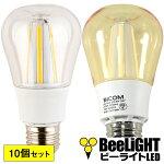 10個セット,送料無料,セール価格,LED電球,E26,8W,調光器対応,クリア電球,810lm,電球色(2700K/2200K/琥珀色カバー),照射角度300°,白熱球60W相当交換品,あす楽対応,BD-1026C-Clear