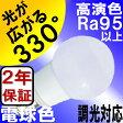 【2年保証】 LED電球 E17 調光器対応 ミニクリプトン 5W 高演色 Ra95以上 330lm 照射角330度 光が広がるタイプ 電球色 2700K ミニクリプトン電球 40W交換品 BD-0517NC