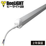 【新商品】【2年保証】 BeeLiGHT LED蛍光灯 器具一体型 高演色 直管タイプ LED照明 590mm 10W 演色性Ra92 2835素子 昼白色(5000-5500K) 照射角度180°蛍光灯 20W型相当 BTLI-10-Ra92