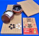 囲碁入門フルセット(9路13路盤と折碁盤)