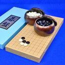 囲碁セット新桂6号折碁盤セット(ガラス碁石梅・プラ銘木特大)