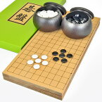 木製 囲碁 セット 新桂5号折碁盤セット(プラ碁石椿・ブロー碁笥)