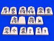 将棋駒 木製新槙彫り駒