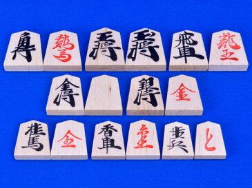 将棋セット 新桂2寸ハギ足付将棋盤セット(将棋駒樺材優良押し駒)