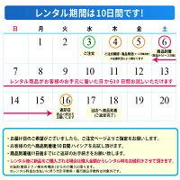 HYXIABeatuy10日間お試しレンタル