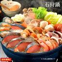 【北海道 小樽海洋水産】 冷凍 産地直送 石狩鍋 羅臼産秋鮭 味噌たれ入り 3〜4人前 小……