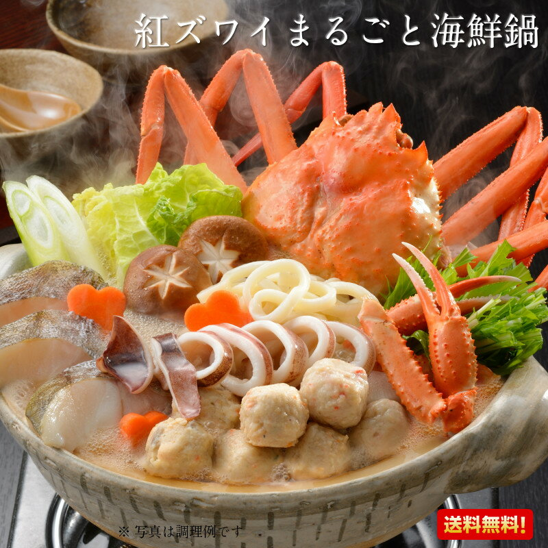 北海道 中水食品工業 箱館海鮮松前漬