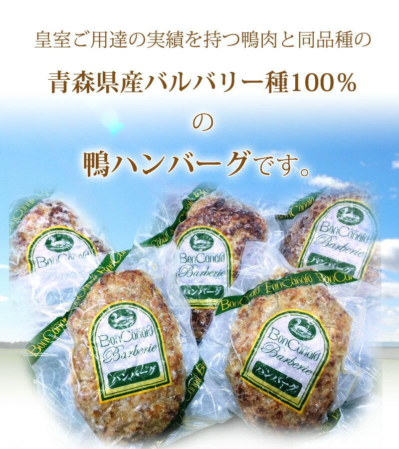【日本料理 なだ万】鹿児島黒豚味噌漬