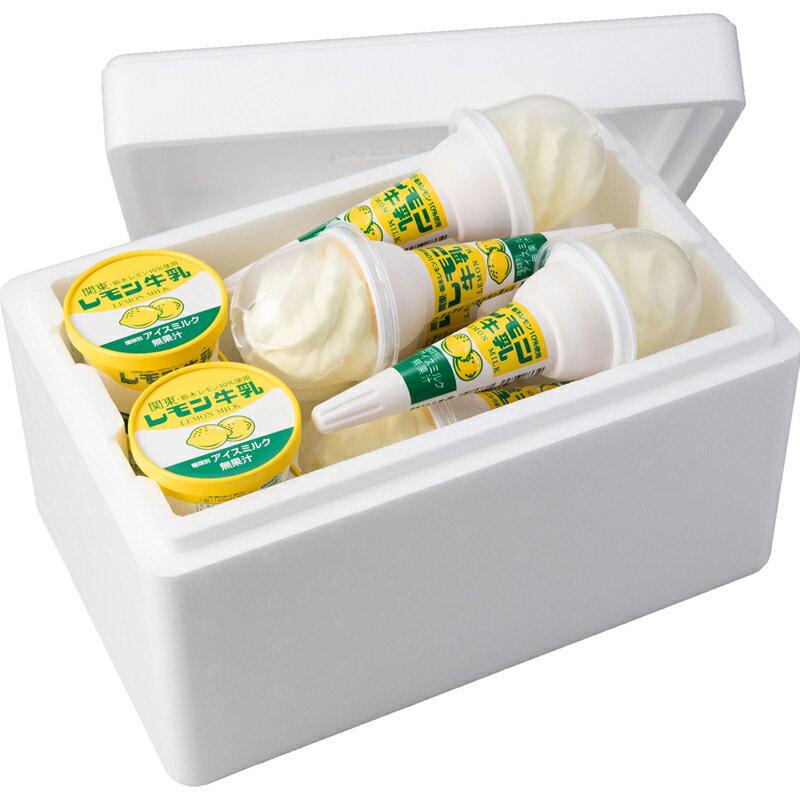 【栃木 フタバ食品】レモン牛乳アイス 栃木ローカルドリンク