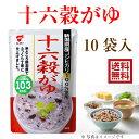 【新潟 たいまつ食品】【1袋190円】 常温 産地直送 十六
