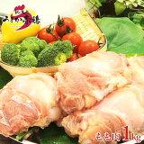【冷凍】熊本県産 肥後のうまか赤鶏 もも肉 1kg 【焼肉 鍋 BBQ 鶏 鶏肉 鶏モモ 鶏もも肉 お取り寄せ グルメ 焼き鳥 ソテー 鉄板焼き ステーキ チキン モモ肉 モモ もも 唐揚げ 親子丼】