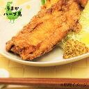 【冷凍】【九州産】うまかハーブ鳥 筋切ささみ 1kg≪冷凍≫バラ凍結 2
