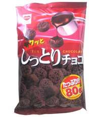 【5400円以上のお買い上げで送料無料!】リスカしっとりチョコ