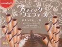 【5250円以上のお買い上げで送料無料!】スティックウェファースチョコレート
