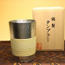 大阪錫器籐巻きタンブラー