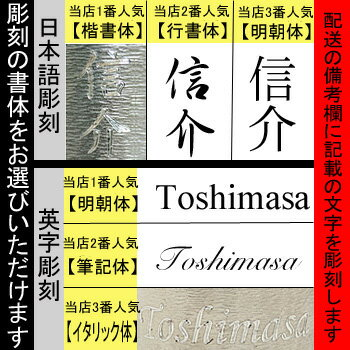 錫 タンブラー大阪錫器 シルキータンブラーストレート錫製 名入れ 彫刻 錫器 還暦祝い 退職祝い 酒器 誕生日  母の日 父の日