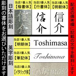 大阪錫器シルキータンブラーノーブル