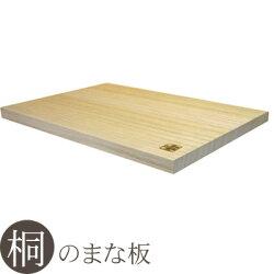 桐のまな板桐まな板木製カッティングボード日本製