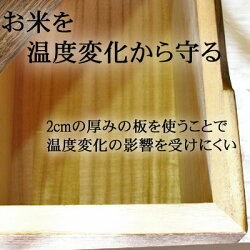 日本製泉州留河桐の米びつ焼桐30kg用1合升すりきり棒付き米櫃桐桐製升つきおしゃれ内祝い新築祝い泉州桐箪笥【黒30升】