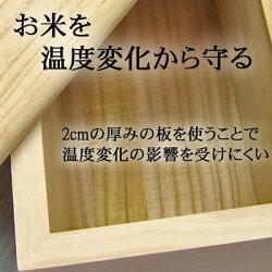 日本製桐の米びつ無地10kg用1合升すりきり棒付き米櫃桐桐製升つきおしゃれ御祝内祝い新築祝い泉州桐箪笥【白10升】