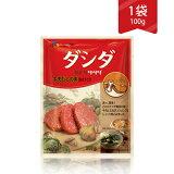 ダシダ シージェイジャパン 牛ダシダ 100g 牛肉 出汁 韓国 調味料 韓国食品 韓国食材 輸入食品 だしだ