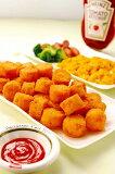 ビストロポテト ミニ 1kg (約68個入) 13477(一口サイズ サクサク 洋食 揚げ物 ハッシュドポテト)