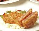 ヤヨイサンフーズ)厚切りポークハムカツ900g(90g×10)(冷凍食品 一品 バイキング パーティー はむかつ カツ )