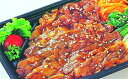 日東ベスト)韓国風網焼きカルビ丼の素 1食120g(冷凍食品 焼肉 どんぶり 業務用食材 韓国料理