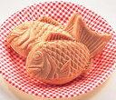 【学園祭食材】【イベント食材】ニチレイ)たいやき 約80g×10個入(冷凍食品 タイ焼き たい焼き 鯛焼 業務用食材 冷凍 和菓子 デザート)
