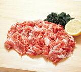 豚小間切れ 500g 60011(国産 文化祭 肉 にく ぶた ブタ 豚肉 鍋メイン 鍋食材)