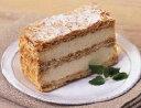フレック)ミルフィーユ 約75g×6個入(冷凍食品 パイ カスタードクリーム 業務用食材 冷凍 洋菓子 ケーキ) その1