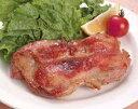 パリパリガーリックチキン約160g×6個入(冷凍食品 一枚真空パック 業務用食材 チキン 洋食 肉料理)