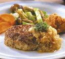 ニチレイ)グリルドハンバーグ 120g×10個入(業務用食材 ハンバーグ 肉料理 洋食)