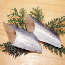 交洋)さごし(さわら)切身約60g×5切(冷凍食品 骨取り ...