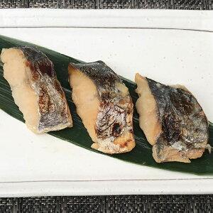 さわら西京焼き (骨取り) 200g (10切入) 19373(簡単 骨なし 骨抜 さわら 鰆 弁当 朝食 業務用 さわら 西京焼 和食)