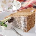 ケーオー産業)シフォンケーキ(紅茶)R 220g(カットなし)(フリーカット 洋菓子 デザート スイーツ バイキング パーティー ブッフェ) その1