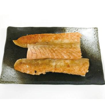 輸入)アトランティックサーモン定塩ハラス 1kg(冷凍食品 業務用 鮭 さけ サケ はらす)