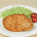 豚ロースとんかつ(パン粉付き)約90g×5枚入 19669(豚カツ トンカツ 揚物 弁当 カフェ ランチ 定食 肉料理) 1