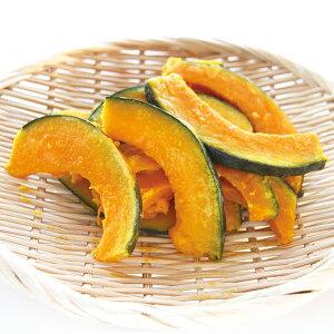 輸入)かぼちゃスライスMサイズ 500g(冷凍野菜 カット野菜 南瓜 カボチャ)