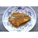 輸入)骨取りさばカレー煮(中国産) 250g(鯖 サバ 和食 お弁当)