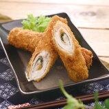 豚ロールカツ (梅しそ) 約80g×10本入 20039(洋食揚げ物 肉特集 洋風 揚物 カツ 人気商品 トンカツ とんかつ)