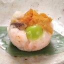 甘鯛うに蒸し約45g×15個入(冷凍食品 一品 惣菜 お通し 割烹 料亭 業務用食材 うに 割烹)