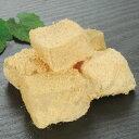 オリジナル)わらび餅(きな粉)1kg(約75〜80個入)(冷凍食品 業務用 きなこ わらびもち ワラビモチ) その1