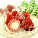 【特価商品】苺あいす 約17〜21g×30粒入 5955(個