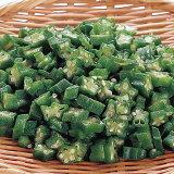 オクラスライス IQF 500g 605524(おくら 緑黄色野菜 IQF バラ凍結 カット野菜 冷凍野菜)