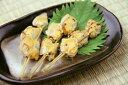 かね徳)蛤うに焼串3ケ串 32本(冷凍食品 はまぐり 雲丹 一品 惣菜 お通し 割烹 料亭 業務用食材 和食 珍味 酒)